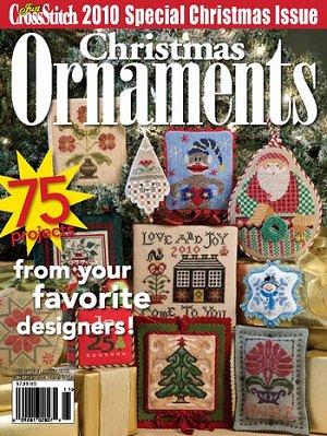 Jcs ornament issue